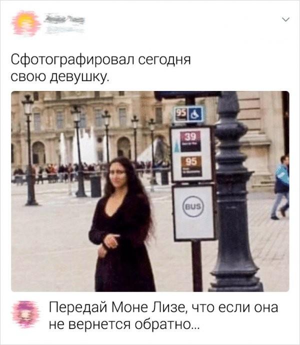 Подборка забавных комментов из соцсетей (17 фото)
