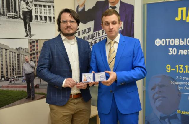 Блогер Мэддисон стал членом ЛДПР (4 фото)