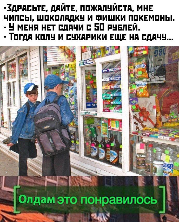 Подборка прикольных фото (65 фото) 12.12.2019