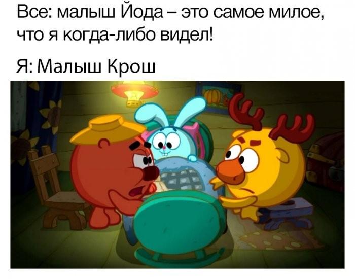 Подборка прикольных фото (65 фото) 13.12.2019