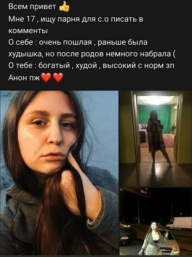 Девушки в положении или с детьми ищут вторую половинку (19 фото)