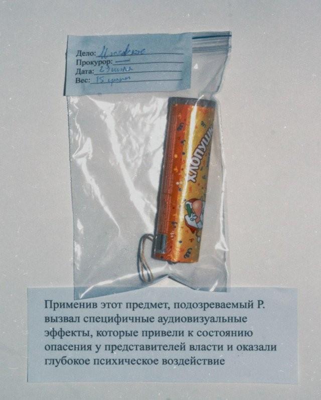 Изъятое новогоднее оружие (6 фото)