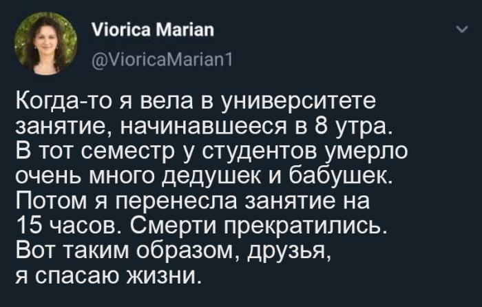 Подборка прикольных фото (68 фото) 17.12.2019