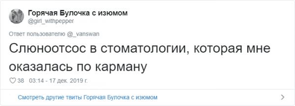 Ностальгический тред в Твиттере: пользователи вспоминают (26 фото)