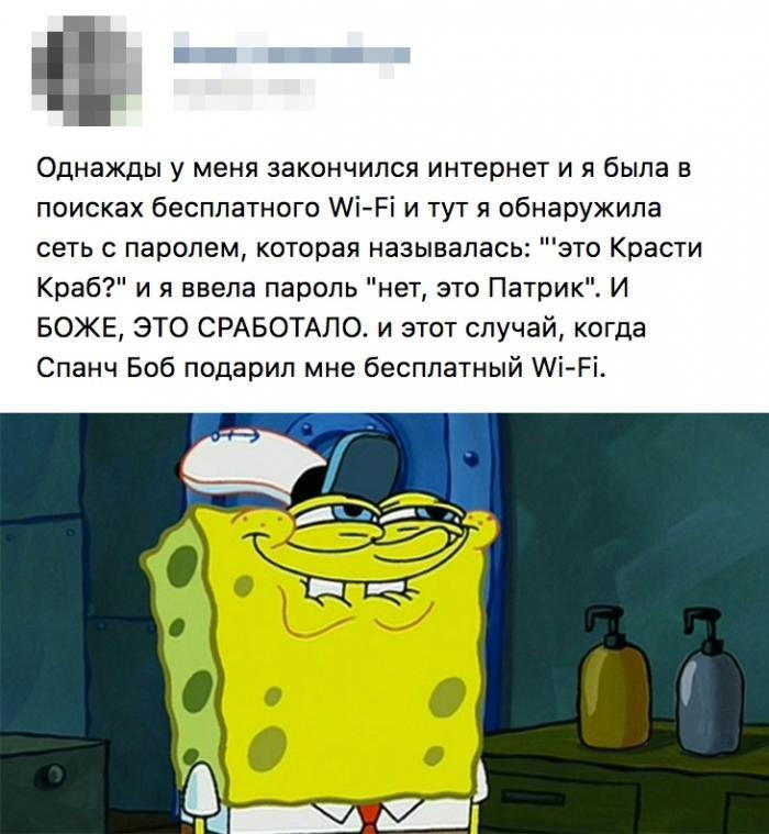 Подборка прикольных фото (65 фото) 19.12.2019