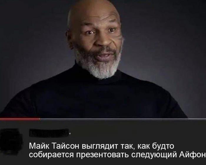 Подборка прикольных фото (65 фото) 20.12.2019