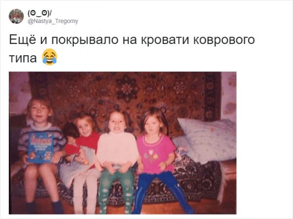 Ностальгический и теплый флешмоб в Твиттере (29 фото)