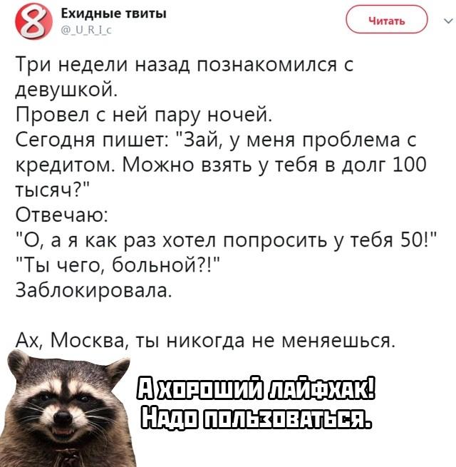 Подборка прикольных фото (65 фото) 23.12.2019