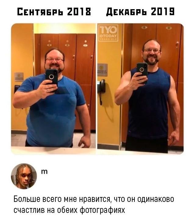 Подборка прикольных фото (64 фото) 24.12.2019