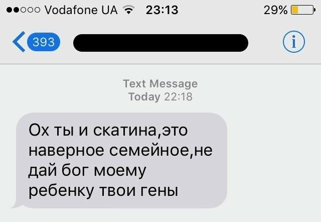 Забавные сообщения от людей, которые ошиблись номером (12 фото)