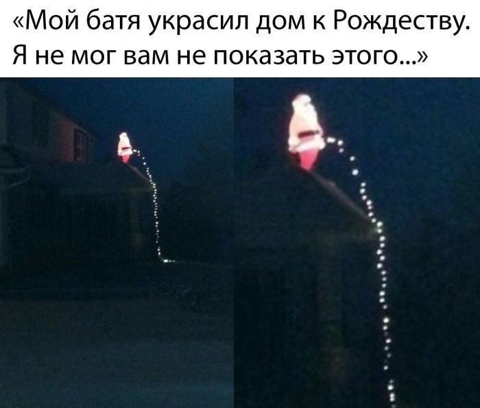 Подборка прикольных фото (66 фото) 25.12.2019