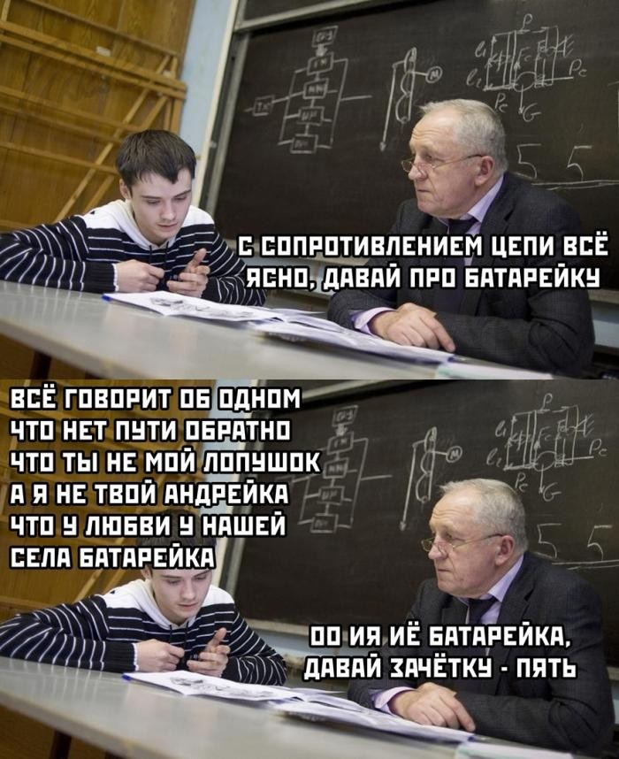 Подборка прикольных фото (67 фото) 26.12.2019