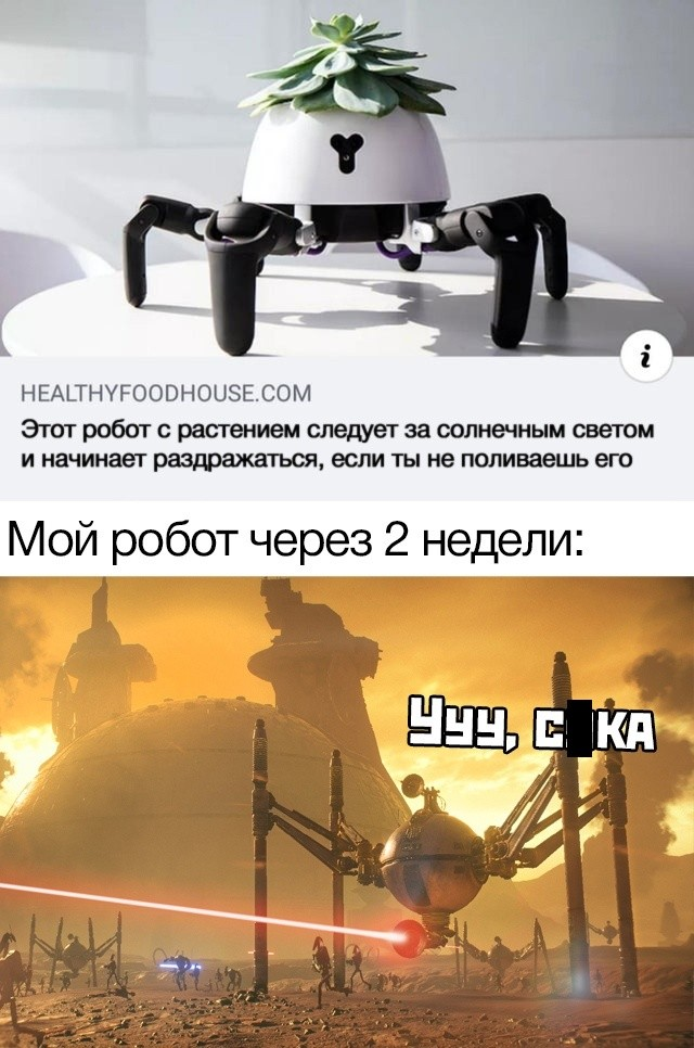 Подборка прикольных фото (68 фото) 30.12.2019