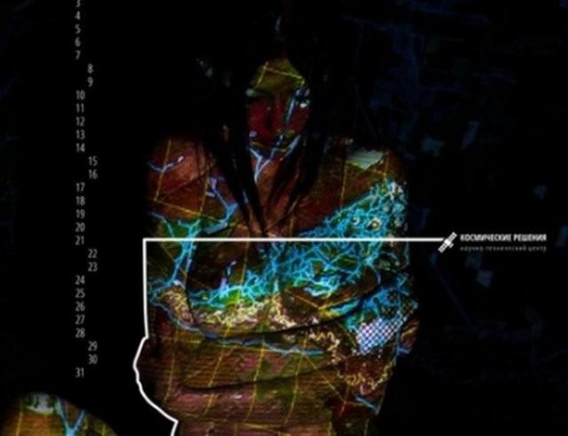 Красноярские ученые раздели девушек в темноте (8 фото)