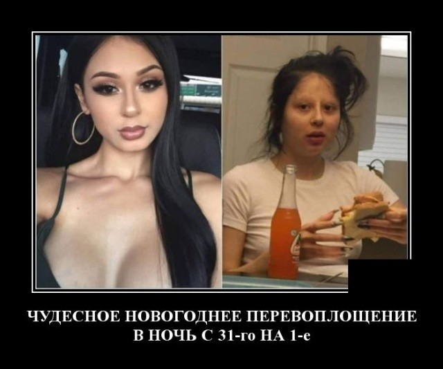 Демотиваторы (20 фото) 09.01.2022