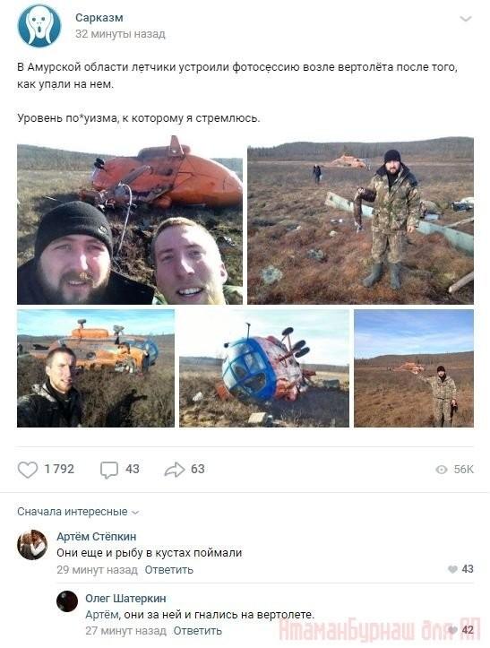 Комментарии в социальных сетях (50 фото)