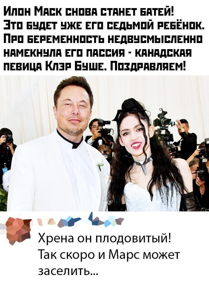 Подборка прикольных фото (66 фото) 10.01.2020