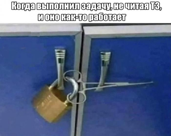 Подборка прикольных фото (68 фото) 13.01.2020