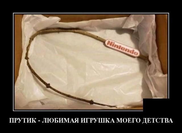 Демотиваторы (20 фото) 14.01.2020