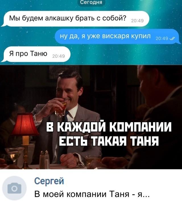 Подборка прикольных фото (64 фото) 15.01.2020