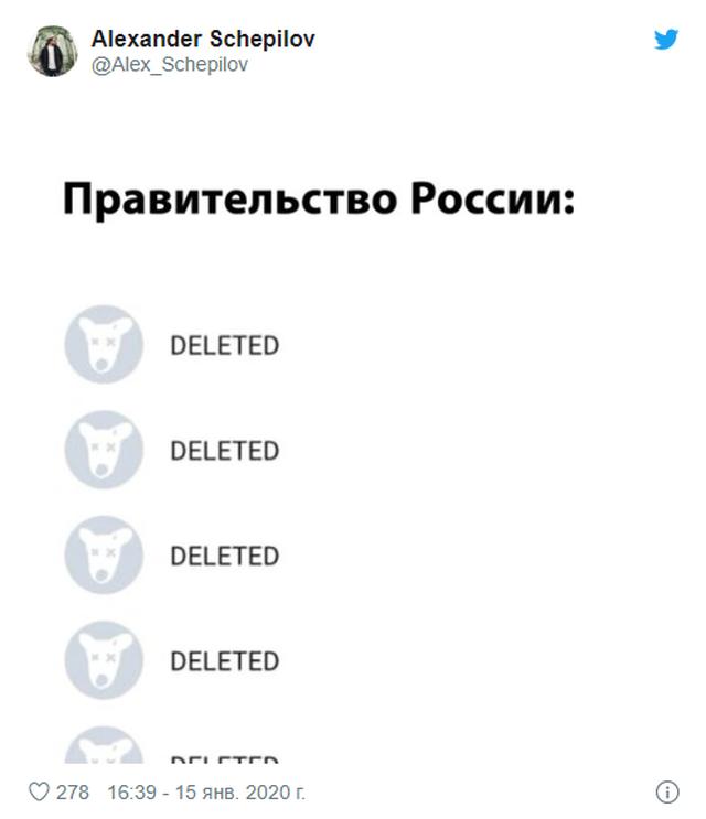 Подборка мемов и шуток об отставке правительства (12 скриншотов)