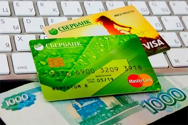 Новые правила для владельцев банковских карт в 2020 году