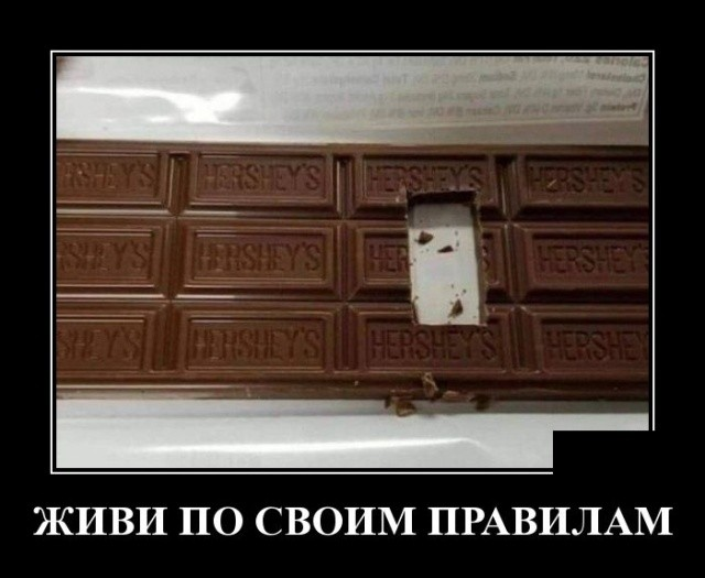 Демотиваторы (20 фото) 16.01.2020