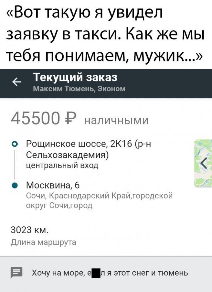 Подборка прикольных фото (66 фото) 16.01.2020