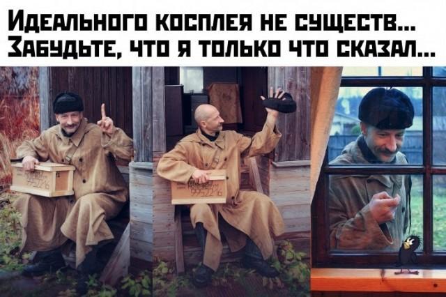 Подборка прикольных фото (68 фото) 17.01.2020