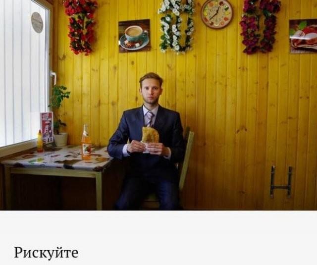 Фотограф использовал советы бизнес-тренеров для фотосессии (8 фото)