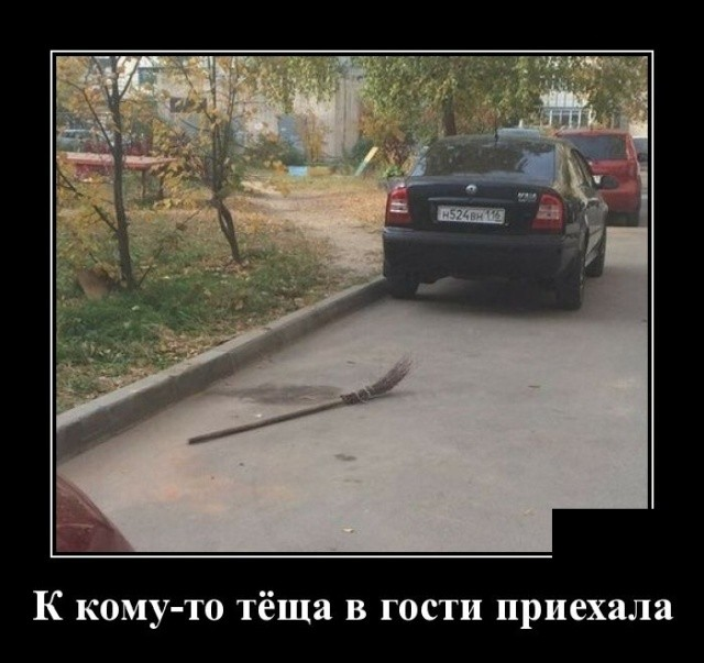 Демотиваторы (20 фото) 17.01.2020