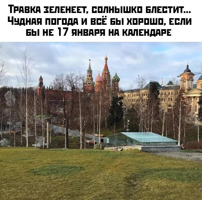 Подборка прикольных фото (61 фото) 20.01.2020