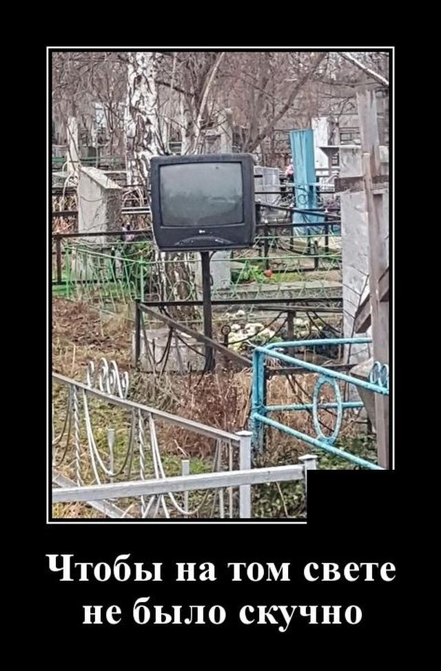 Демотиваторы (20 фото) 20.01.2020