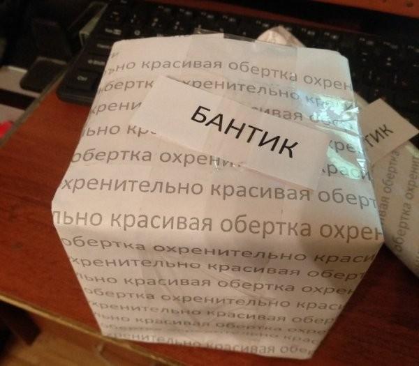 Подборка лайфхаков от смекалистых пользователей (16 фото)