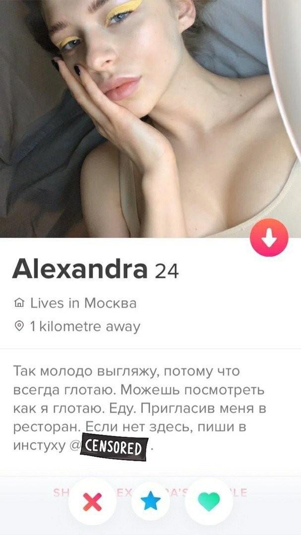 Необычные анкеты девушек на сайтах знакомств (15 фото)