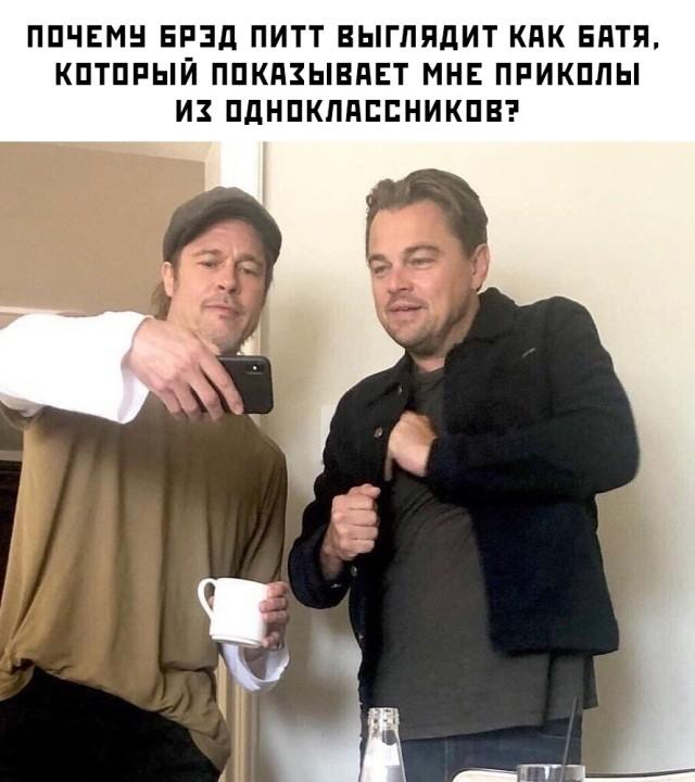Подборка прикольных фото (63 фото) 23.01.2020