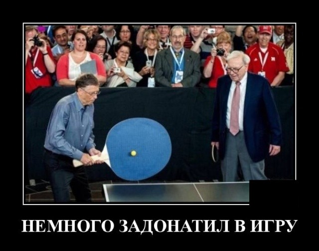 Демотиваторы (20 фото) 23.01.2020