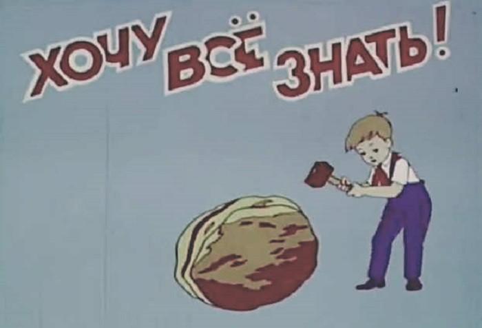 Детские телепередачи в СССР (6 фото)