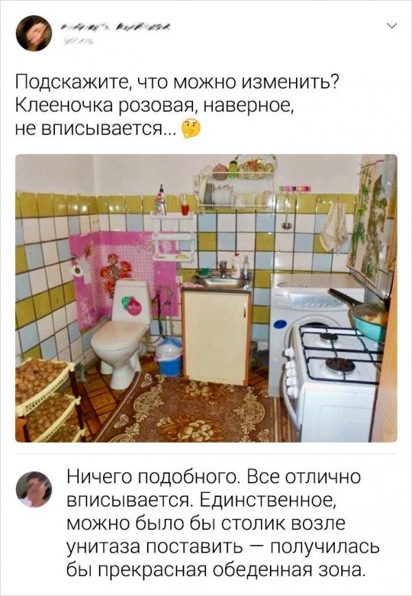 Новая подборка забавных комментариев из Сети (16 фото)