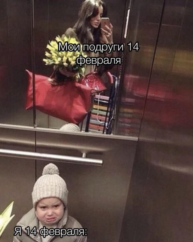 Подборка прикольных фото (63 фото) 24.01.2020