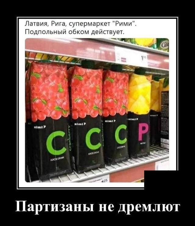 Демотиваторы (20 фото) 25.01.2020