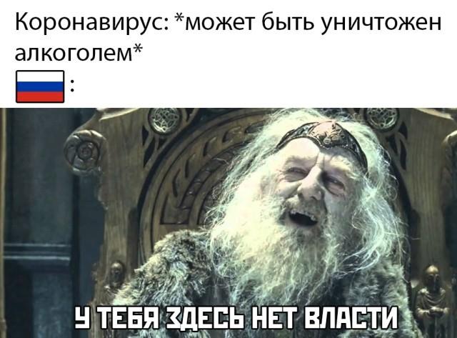 Подборка прикольных фото (64 фото) 28.01.2020