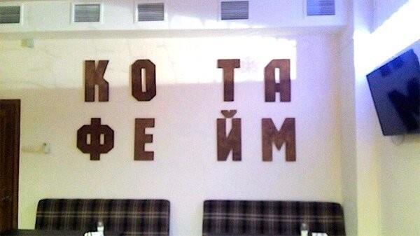 Переносы по слогам, от которых стоило бы отказаться (20 фото)