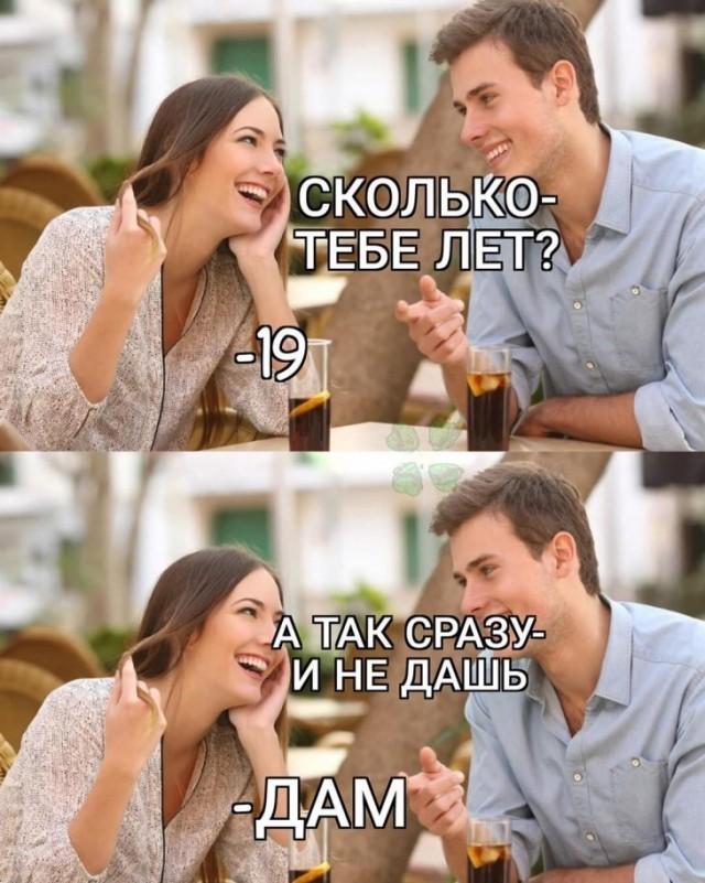 Подборка прикольных фото (61 фото) 29.01.2020