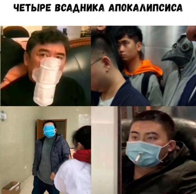 Подборка прикольных фото (60 фото) 30.01.2020