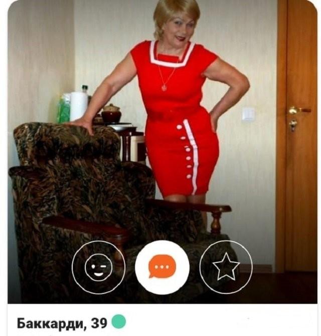 Молодые и одинокие дамы с сайтов для знакомств (9 фото)