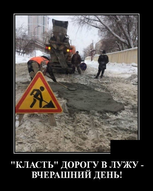Демотиваторы (20 фото) 31.01.2020