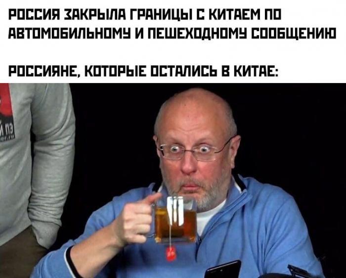 Подборка прикольных фото (67 фото) 31.01.2020