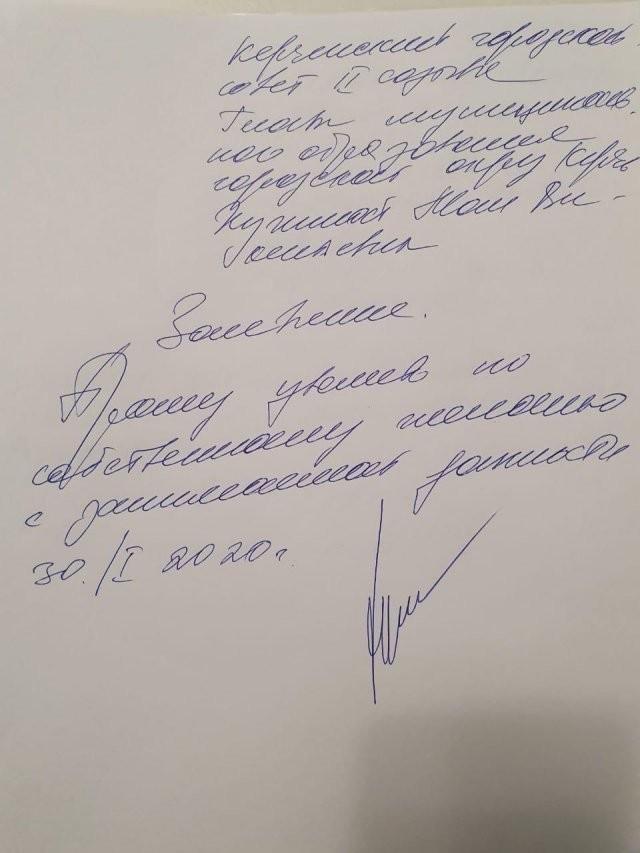 Чиновницы, которые подарили блокадницам пироги и заявление (3 фото)