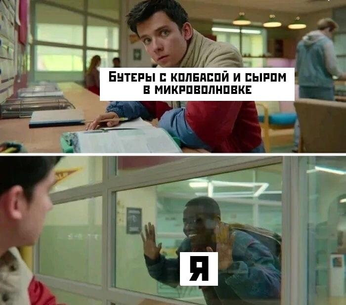Подборка прикольных фото (62 фото) 04.02.2020